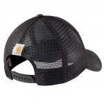 Dunmore cap back black