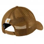Dunmore cap front back